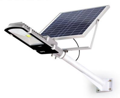 一体化太阳能路灯(常规)