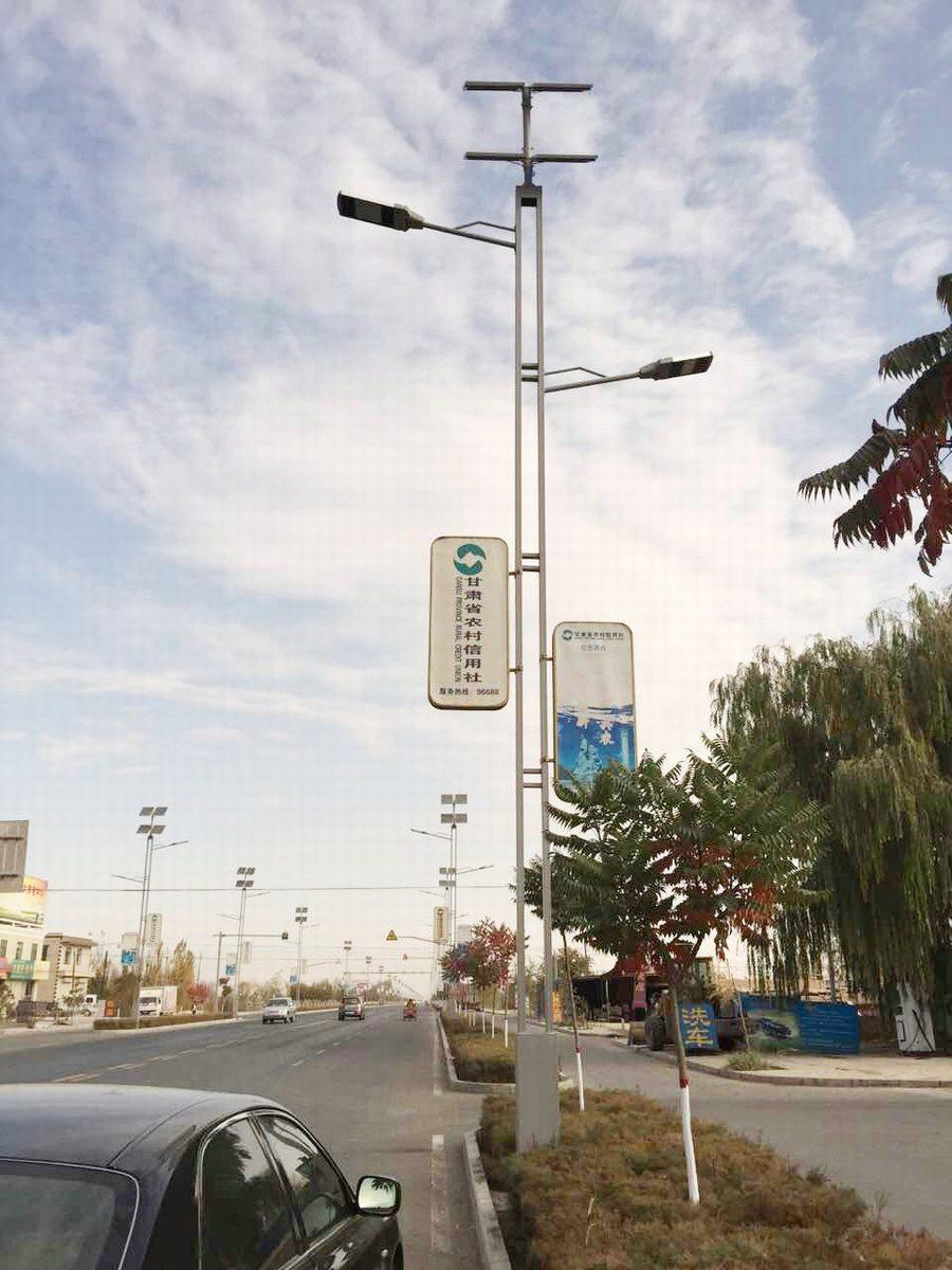 【工程案例】:甘肃高台—450套11米双臂太阳能路灯